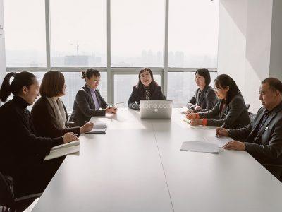 In Meeting